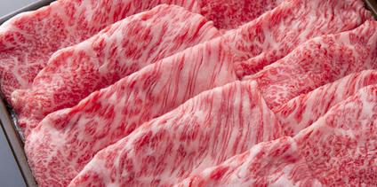 おいしそうな牛肉
